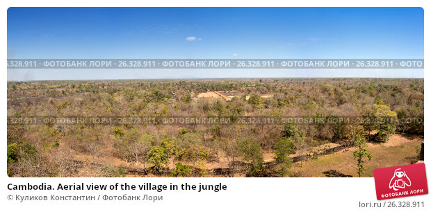 Cambodia. Aerial view of the village in the jungle, фото № 26328911, снято 6 февраля 2015 г. (c) Куликов Константин / Фотобанк Лори