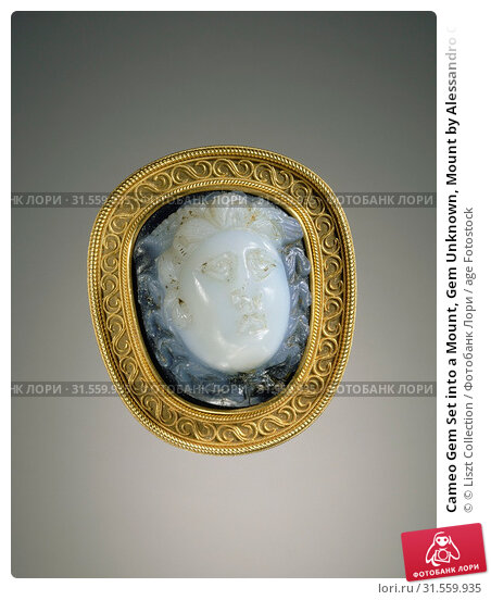 Купить «Cameo Gem Set into a Mount, Gem Unknown, Mount by Alessandro Castellani, Roman Empire, 2nd - 3rd century, Sardonyx set in a nineteenth-century gold mount...», фото № 31559935, снято 7 сентября 2018 г. (c) age Fotostock / Фотобанк Лори