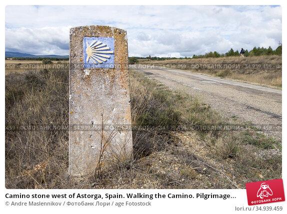 Camino stone west of Astorga, Spain. Walking the Camino. Pilgrimage... Стоковое фото, фотограф Andre Maslennikov / age Fotostock / Фотобанк Лори