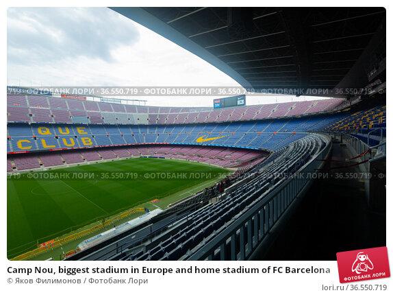 Camp Nou, biggest stadium in Europe and home stadium of FC Barcelona. Редакционное фото, фотограф Яков Филимонов / Фотобанк Лори