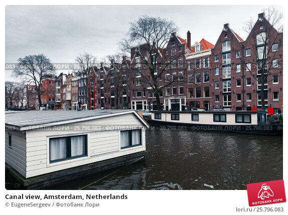 Canal view, Amsterdam, Netherlands, фото № 25796083, снято 25 февраля 2017 г. (c) Евгений Сергеев / Фотобанк Лори