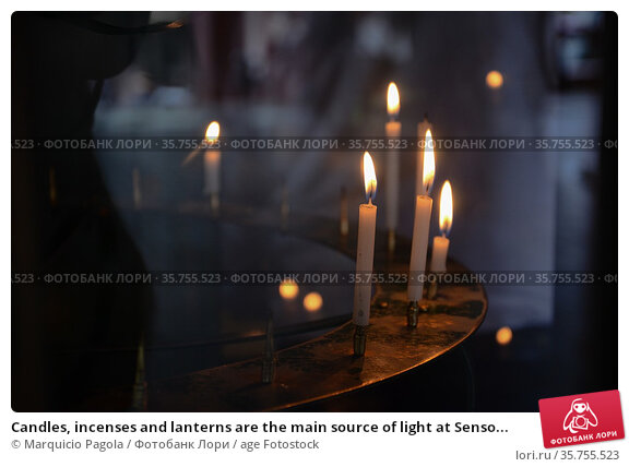 Candles, incenses and lanterns are the main source of light at Senso... Стоковое фото, фотограф Marquicio Pagola / age Fotostock / Фотобанк Лори
