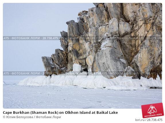Купить «Cape Burkhan (Shaman Rock) on Olkhon Island at Baikal Lake», фото № 28738475, снято 1 марта 2017 г. (c) Юлия Белоусова / Фотобанк Лори