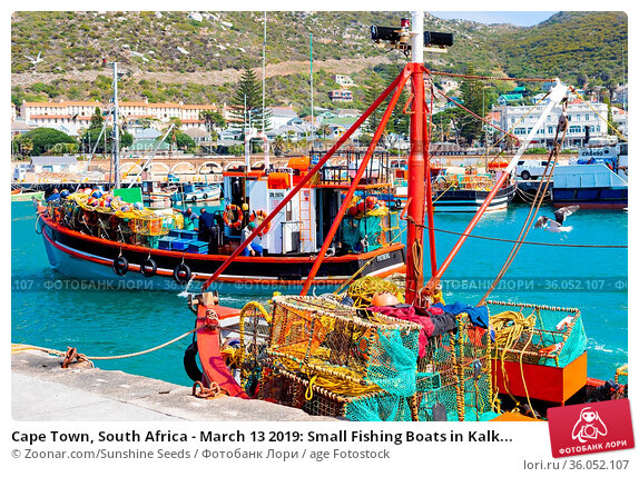 Cape Town, South Africa - March 13 2019: Small Fishing Boats in Kalk... Стоковое фото, фотограф Zoonar.com/Sunshine Seeds / age Fotostock / Фотобанк Лори