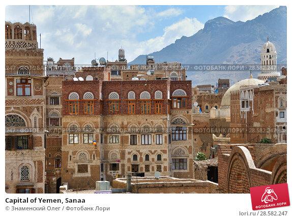 Купить «Capital of Yemen, Sanaa», фото № 28582247, снято 6 марта 2010 г. (c) Знаменский Олег / Фотобанк Лори
