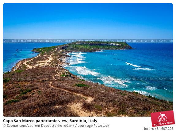 Capo San Marco panoramic view, Sardinia, Italy. Стоковое фото, фотограф Zoonar.com/Laurent Davoust / age Fotostock / Фотобанк Лори