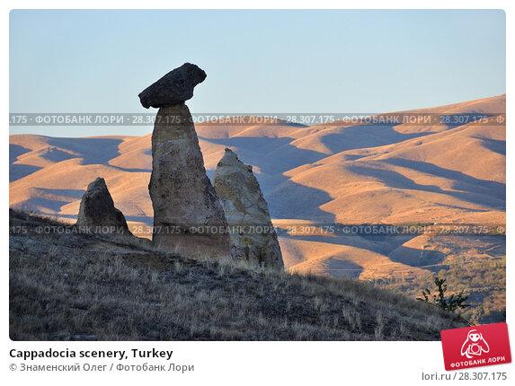 Купить «Cappadocia scenery, Turkey», фото № 28307175, снято 5 ноября 2009 г. (c) Знаменский Олег / Фотобанк Лори