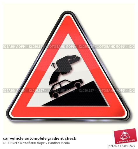 Купить «car vehicle automobile gradient check», иллюстрация № 12050527 (c) PantherMedia / Фотобанк Лори