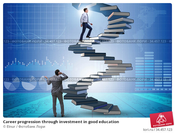 Career progression through investment in good education. Стоковое фото, фотограф Elnur / Фотобанк Лори