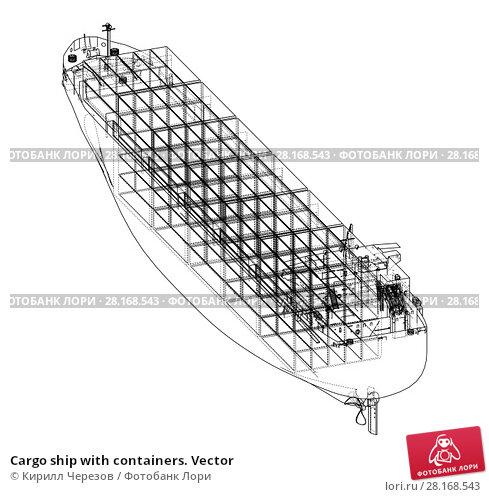 Купить «Cargo ship with containers. Vector», иллюстрация № 28168543 (c) Кирилл Черезов / Фотобанк Лори