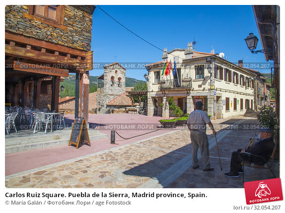 Carlos Ruiz Square. Puebla de la Sierra, Madrid province, Spain. (2019 год). Редакционное фото, фотограф María Galán / age Fotostock / Фотобанк Лори