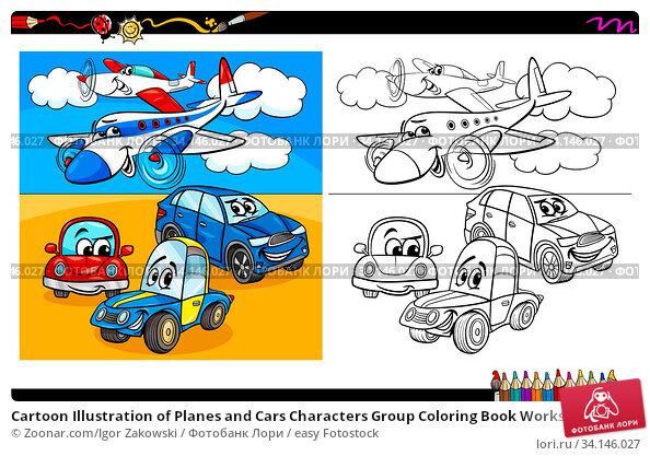 Cartoon Illustration of Planes and Cars Characters Group Coloring Book Worksheet. Стоковое фото, фотограф Zoonar.com/Igor Zakowski / easy Fotostock / Фотобанк Лори