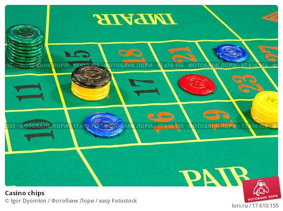City casino chip big slot machines sale
