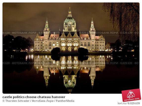 Купить «castle politics choose chateau hanover», фото № 8029639, снято 17 августа 2019 г. (c) PantherMedia / Фотобанк Лори