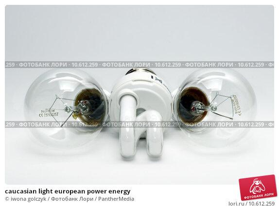 caucasian light european power energy. Стоковое фото, фотограф iwona golczyk / PantherMedia / Фотобанк Лори