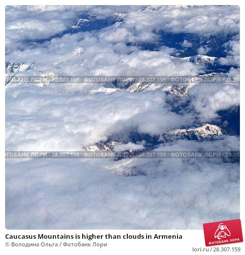 Купить «Caucasus Mountains is higher than clouds in Armenia», фото № 28307159, снято 4 апреля 2018 г. (c) Володина Ольга / Фотобанк Лори