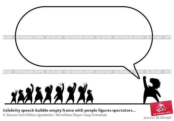 Celebrity speech bubble empty frame with people figures spectators... Стоковое фото, фотограф Zoonar.com/Viktors Ignatenko / easy Fotostock / Фотобанк Лори