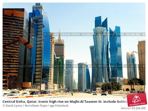 Купить «Central Doha, Qatar. Iconic high rise on Majlis Al Taawon St. include Golden Bay Tower, Palm Twin Tower and Islamic Bank Tower.», фото № 23224255, снято 17 апреля 2016 г. (c) age Fotostock / Фотобанк Лори