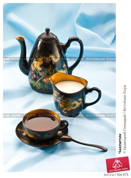 Чаепитие, фото № 164975, снято 1 августа 2005 г. (c) Кравецкий Геннадий / Фотобанк Лори