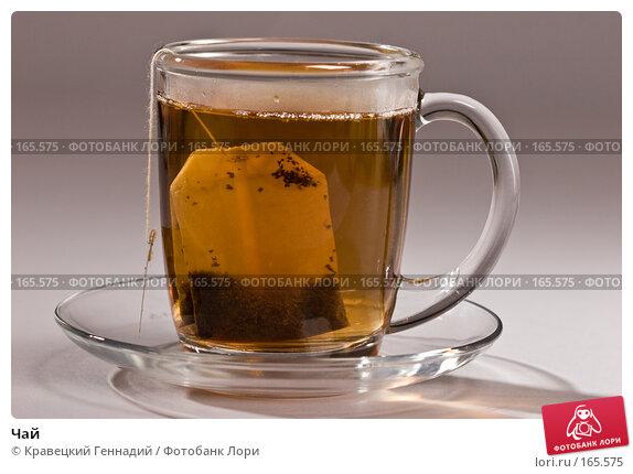Чай, фото № 165575, снято 2 сентября 2005 г. (c) Кравецкий Геннадий / Фотобанк Лори