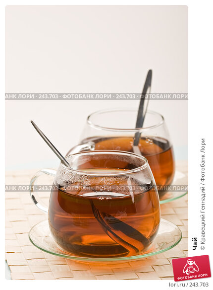 Чай, фото № 243703, снято 6 декабря 2005 г. (c) Кравецкий Геннадий / Фотобанк Лори
