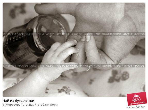 Купить «Чай из бутылочки», фото № 46991, снято 16 июля 2005 г. (c) Морозова Татьяна / Фотобанк Лори