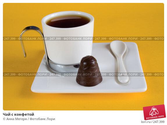 Чай с конфетой, фото № 247399, снято 16 февраля 2008 г. (c) Анна Мегеря / Фотобанк Лори
