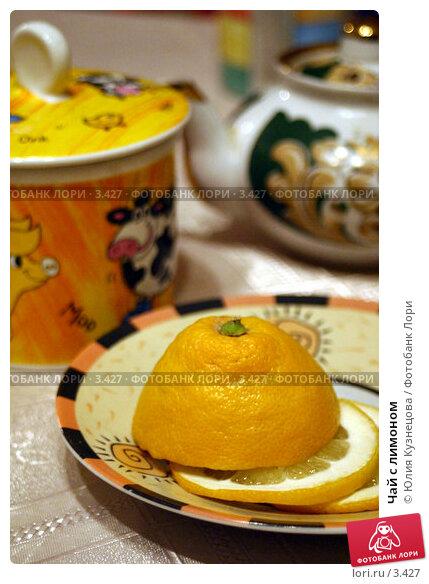 Чай с лимоном, фото № 3427, снято 28 апреля 2017 г. (c) Юлия Кузнецова / Фотобанк Лори