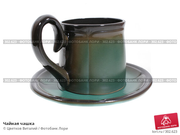 Чайная чашка, фото № 302623, снято 29 мая 2008 г. (c) Цветков Виталий / Фотобанк Лори