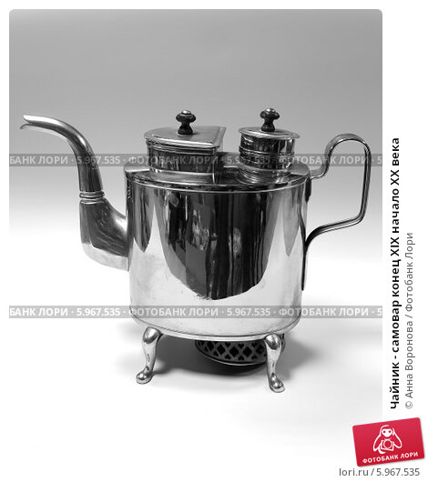Чайник - самовар конец XIX начало XX века (2014 год). Редакционное фото, фотограф Анна Воронова / Фотобанк Лори