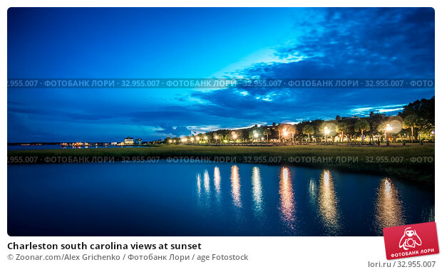 Charleston south carolina views at sunset. Стоковое фото, фотограф Zoonar.com/Alex Grichenko / age Fotostock / Фотобанк Лори