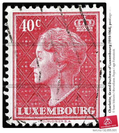 Charlotte, Grand Duchess of Luxembourg (1919-1964), postage stamp, Luxembourg, 1951. (2014 год). Редакционное фото, фотограф Ivan Vdovin / age Fotostock / Фотобанк Лори