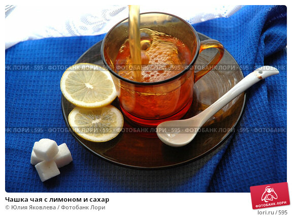 Чашка чая с лимоном и сахар, фото № 595, снято 1 февраля 2005 г. (c) Юлия Яковлева / Фотобанк Лори