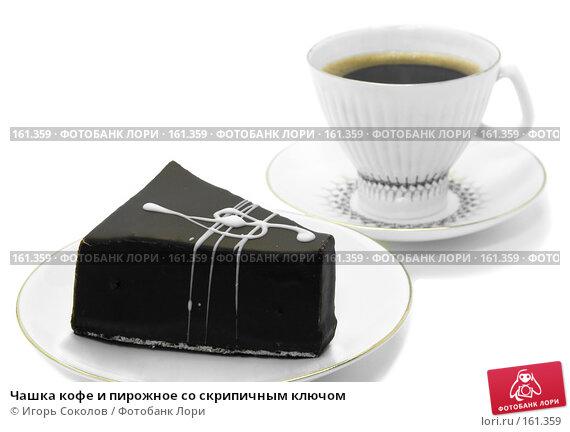 Купить «Чашка кофе и пирожное со скрипичным ключом», фото № 161359, снято 22 марта 2018 г. (c) Игорь Соколов / Фотобанк Лори