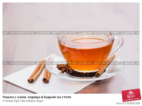 Чай с бадьяном и корицей