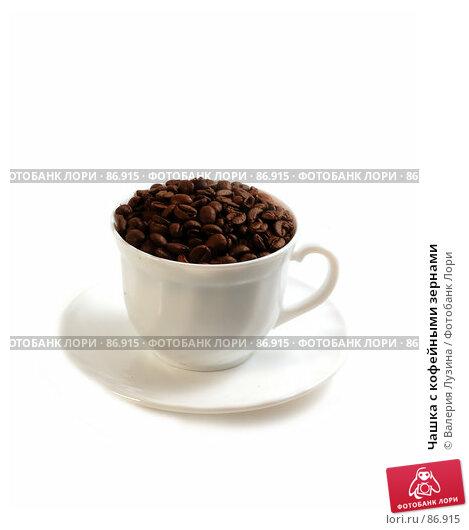 Купить «Чашка с кофейными зернами», фото № 86915, снято 12 сентября 2007 г. (c) Валерия Потапова / Фотобанк Лори