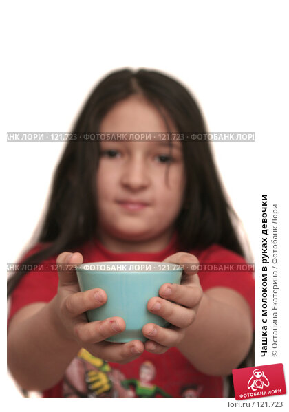 Чашка с молоком в руках девочки, фото № 121723, снято 14 ноября 2007 г. (c) Останина Екатерина / Фотобанк Лори