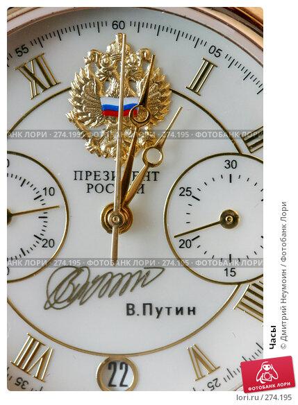 Часы, эксклюзивное фото № 274195, снято 23 апреля 2004 г. (c) Дмитрий Неумоин / Фотобанк Лори