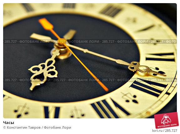 Часы, фото № 285727, снято 23 ноября 2007 г. (c) Константин Тавров / Фотобанк Лори