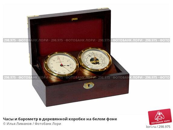 Часы и барометр в деревянной коробке на белом фоне, фото № 298975, снято 5 марта 2007 г. (c) Илья Лиманов / Фотобанк Лори