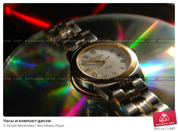 Купить «Часы и компакт-диски», фото № 1047, снято 7 марта 2006 г. (c) Юлия Яковлева / Фотобанк Лори