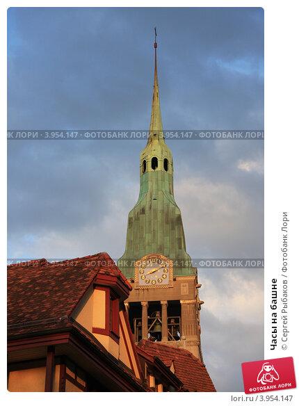 Часы на башне (2011 год). Стоковое фото, фотограф Сергей Рыбаков / Фотобанк Лори