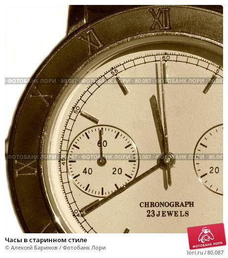 Купить «Часы в старинном стиле», фото № 80087, снято 6 сентября 2007 г. (c) Алексей Баринов / Фотобанк Лори