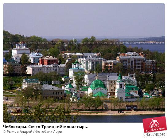 Чебоксары. Свято-Троицкий монастырь., фото № 43939, снято 16 мая 2007 г. (c) Рыжов Андрей / Фотобанк Лори
