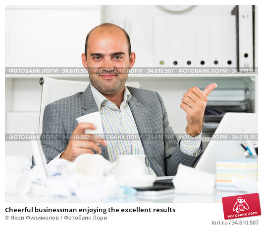 Cheerful businessman enjoying the excellent results. Стоковое фото, фотограф Яков Филимонов / Фотобанк Лори