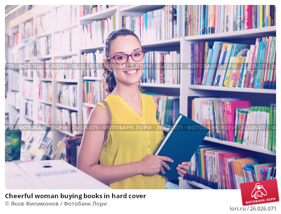 Cheerful woman buying books in hard cover, фото № 26026071, снято 27 апреля 2017 г. (c) Яков Филимонов / Фотобанк Лори