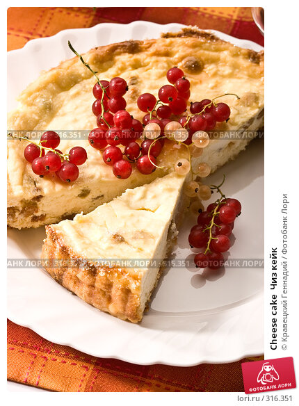 Cheese cake  Чиз кейк, фото № 316351, снято 25 июля 2005 г. (c) Кравецкий Геннадий / Фотобанк Лори