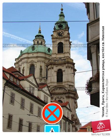 Чехия, Прага, Кармелитска улица, костёл св. Николая, фото № 12939, снято 9 февраля 2006 г. (c) Paul Bee / Фотобанк Лори