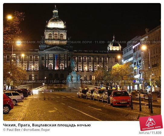 Купить «Чехия, Прага, Вацлавская площадь ночью», фото № 11839, снято 10 февраля 2006 г. (c) Paul Bee / Фотобанк Лори