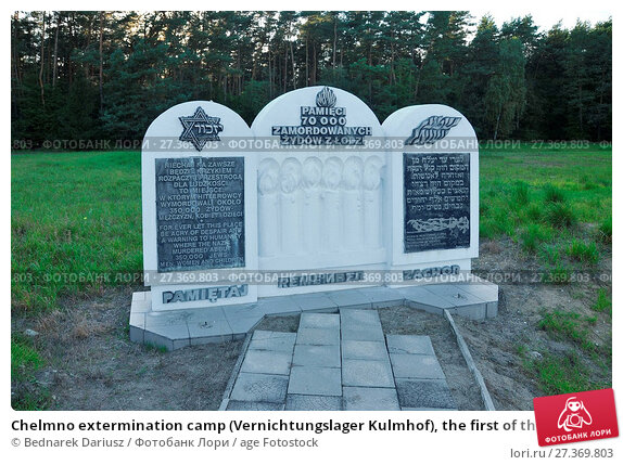 chelmno extermination camp Chelmno extermination camp within nazi occupied europe the map highlights the major places of deportation to chelmno.